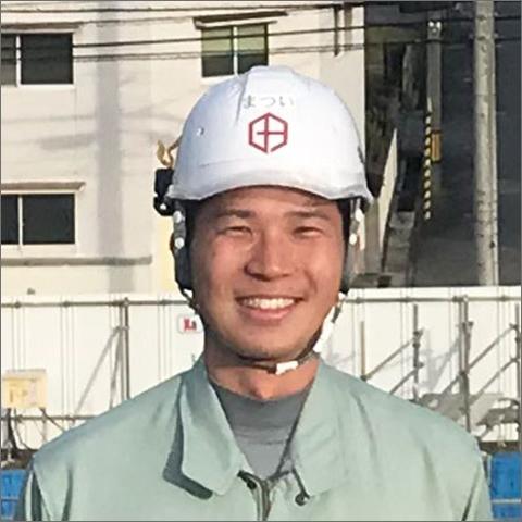 施工管理/松井孝平